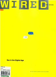 WIRED 美國版 3月號/2015:Sex in the Digital Age