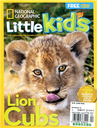 NATIONAL GEOGRAPHIC Little Kids 3-4月號/2015:Lion Cubs