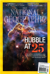 NATIONAL GEOGRAPHIC 4月號/2015:Hubble at 25