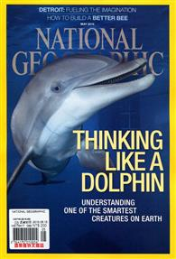 NATIONAL GEOGRAPHIC 5月號/2015:Thinking Like a Dolphin