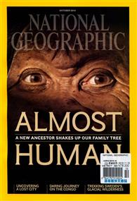 NATIONAL GEOGRAPHIC 10月號/2015:Almost Human
