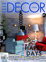 ELLE DECOR ITALIAN 12-1月號/2015-16