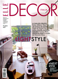 ELLE DECOR ITALIAN 2月號/2016