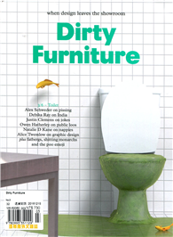 Dirty Furniture 第3期