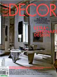 ELLE DECOR ITALIAN 10月號/2016 第10期