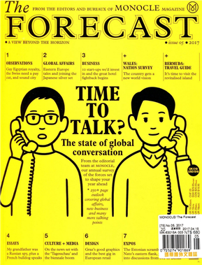 MONOCLE/ The Forecast 第5期/2017