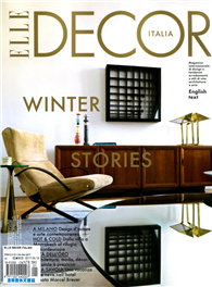ELLE DECOR ITALIAN 12-1月號/2016-17