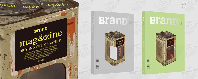 本期世界各地雜誌封面與內頁設計等精彩介紹內容,從Brutus到臺灣Big Issue、國外知名獨立雜誌,熱愛雜誌的你不容錯過!
