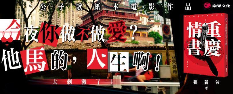 重慶有美女,美女在解放碑。不管你信不信,我反正是不信。