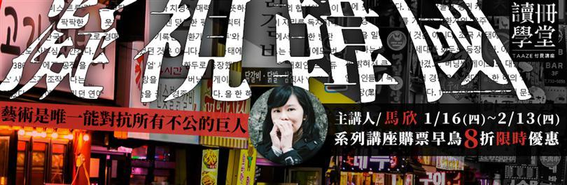 《寄生上流》正橫掃國外獎季,風靡世界。韓國電影的影響力正在擴張,他們反映的社會現實代表了什麼?