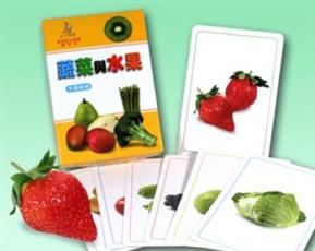 蔬菜和水果(大识字卡)