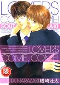 LOVERSCOME COME!(全)