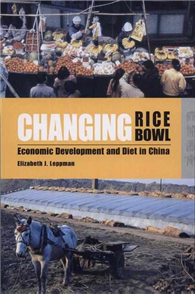 Changing Rice Bowl : Economic Development and