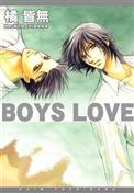 BOYS LOVE(全)