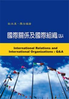 国际关系及国际组织Q&A