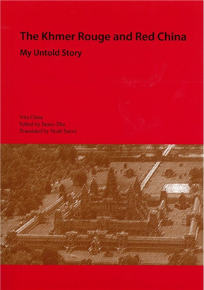 The Khmer Rouge and Red China  My Untold Story