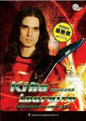 kiko Loureiro 電吉他影音教學二版