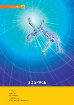 ImageART(1):3D空间