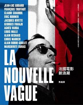 法國電影新浪潮(全新俢訂版)