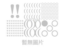 字音字形訓練日記(上)