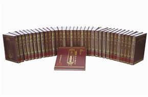 中國民間信仰民間文化資料彙編第一輯(34冊不分售)
