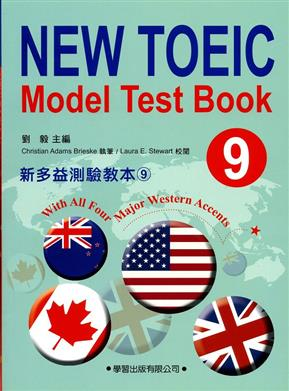 新多益测验教本(9)【New Toeic Model Test Book】