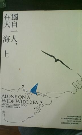 独自一人,在大海上