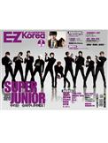 EZ Korea 韓語教學誌No.2,封面人物SUPER JUNIOR