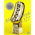 Hkda Awards 07 ^! (Vol.02):Design.No Junk Foo