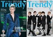 TRENDY偶像誌(37)-特別限定版:金俊秀&F.CUZ雙封面