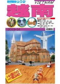 自由行:越南2013-14