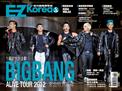 EZ Korea 韓語教學誌 NO.5(封面人物BIGBANG)