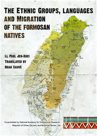 The Ethnic Groups and Migration of the Formos