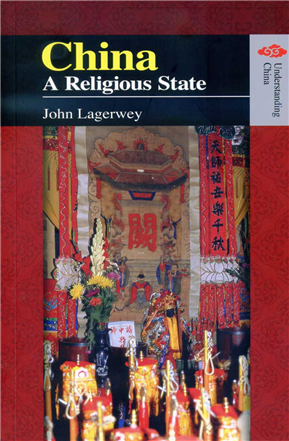 China: A Religious State