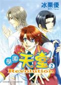 學園天堂Revolution(2)