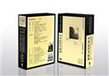 中世紀哲學精神(8CD)