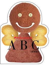 宝宝快乐造型书-ABC(新)