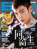 EZ Korea 韓語教學誌(9)