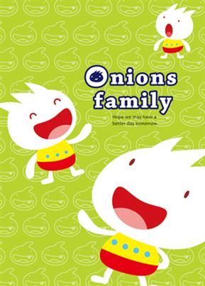 洋蔥家族墊板1