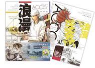 ACCC.浪漫(1)
