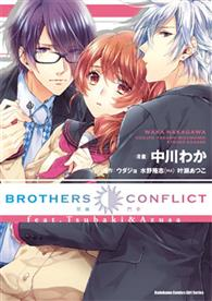 BROTHERS CONFLICT feat.Tsubaki Azusa