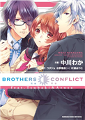 BROTHERS CONFLICT feat.Tsubaki Azusa