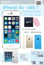 IPhone5s‧ios7終極應用指南