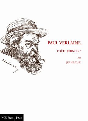 PAUL VERLAINE:POETE CHINOIS?
