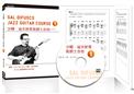 沙爾.迪夫斯哥教爵士吉他(一) 版