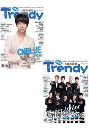 TRENDY偶像誌 No.30:鄭容和& Super Junior雙封面特輯