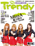 TRENDY偶像誌 No.29:金奎鐘  Miss A
