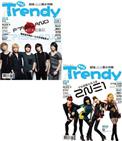 TRENDY偶像誌 No.26