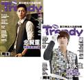 TRENDY偶像誌 No.25:許永生 金賢重 雙封面