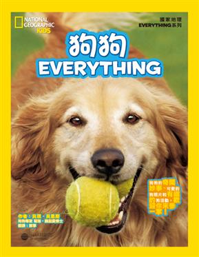 國家地理兒童百科:狗狗 National Geographic Kids Everything: Dogs